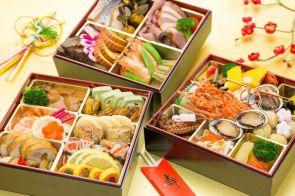 Osechi Ryori (おせち料理)